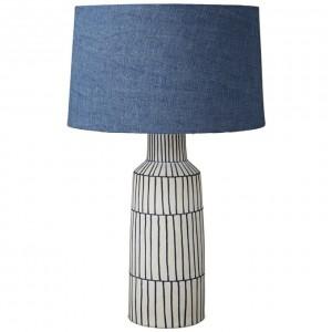 Lampe Mardea